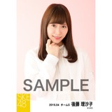 SKE48 2016年4月度 個別生写真「春ジャケット」5枚セット 後藤理沙子