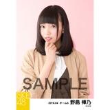 SKE48 2016年4月度 個別生写真「春ジャケット」5枚セット 野島樺乃