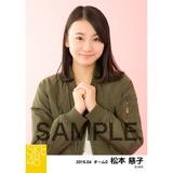 SKE48 2016年4月度 個別生写真「春ジャケット」5枚セット 松本慈子