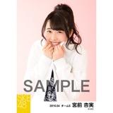 SKE48 2016年4月度 個別生写真「春ジャケット」5枚セット 宮前杏実