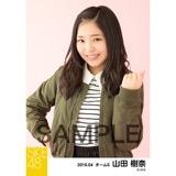 SKE48 2016年4月度 個別生写真「春ジャケット」5枚セット 山田樹奈