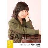 SKE48 2016年4月度 個別生写真「春ジャケット」5枚セット 青木詩織