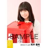 SKE48 2016年4月度 個別生写真「春ジャケット」5枚セット 荒井優希
