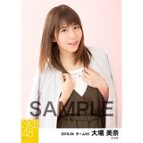 SKE48 2016年4月度 個別生写真「春ジャケット」5枚セット 大場美奈