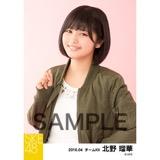SKE48 2016年4月度 個別生写真「春ジャケット」5枚セット 北野瑠華
