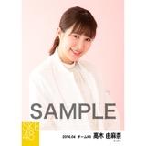 SKE48 2016年4月度 個別生写真「春ジャケット」5枚セット 高木由麻奈