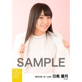 SKE48 2016年4月度 個別生写真「春ジャケット」5枚セット 日高優月