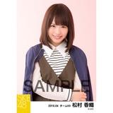 SKE48 2016年4月度 個別生写真「春ジャケット」5枚セット 松村香織