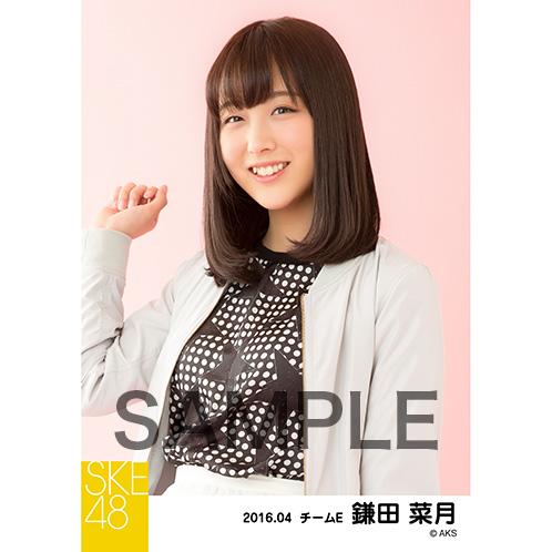 SKE48 2016年4月度 個別生写真「春ジャケット」5枚セット 鎌田菜月