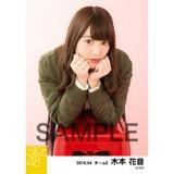 SKE48 2016年4月度 個別生写真「春ジャケット」5枚セット 木本花音