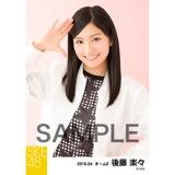 SKE48 2016年4月度 個別生写真「春ジャケット」5枚セット 後藤楽々