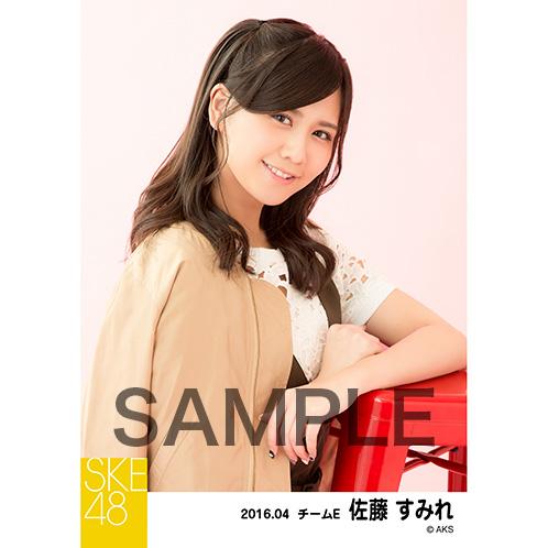 SKE48 2016年4月度 個別生写真「春ジャケット」5枚セット 佐藤すみれ