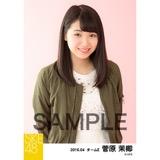 SKE48 2016年4月度 個別生写真「春ジャケット」5枚セット 菅原茉椰