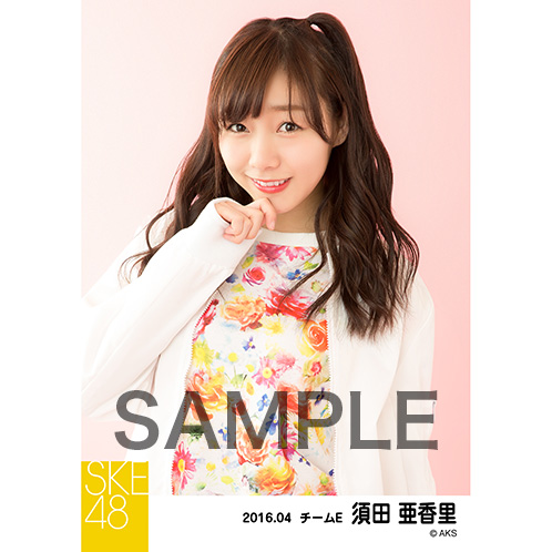SKE48 2016年4月度 個別生写真「春ジャケット」5枚セット 須田亜香里