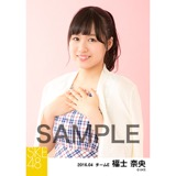 SKE48 2016年4月度 個別生写真「春ジャケット」5枚セット 福士奈央