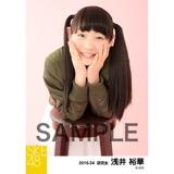 SKE48 2016年4月度 個別生写真「春ジャケット」5枚セット 浅井裕華