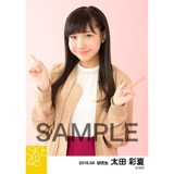 SKE48 2016年4月度 個別生写真「春ジャケット」5枚セット 太田彩夏