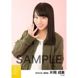 SKE48 2016年4月度 個別生写真「春ジャケット」5枚セット 片岡成美