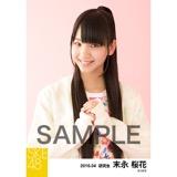 SKE48 2016年4月度 個別生写真「春ジャケット」5枚セット 末永桜花