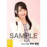 SKE48 2016年4月度 個別生写真「春ジャケット」5枚セット 和田愛菜