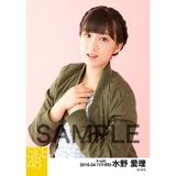 SKE48 2016年4月度 個別生写真「春ジャケット」5枚セット 水野愛理