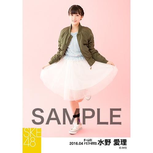 【SKE48】水野愛理応援スレ☆3.2【あいりたん】©2ch.net YouTube動画>11本 ->画像>239枚