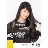 SKE48 2016年4月度選抜生写真「チキンLINE」 東李苑