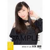 SKE48 2016年4月度選抜生写真「チキンLINE」 大矢真那