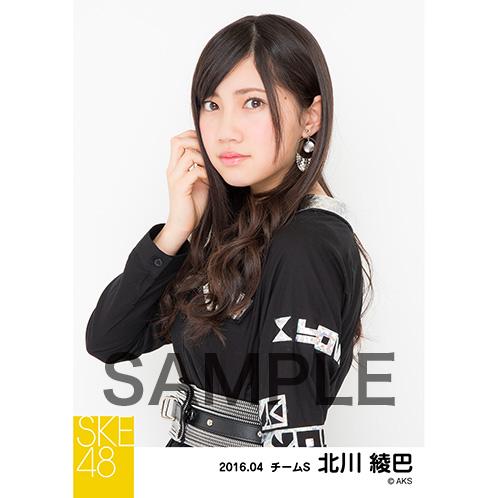 SKE48 2016年4月度選抜生写真「チキンLINE」 北川綾巴