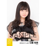 SKE48 2016年4月度選抜生写真「チキンLINE」 江籠裕奈