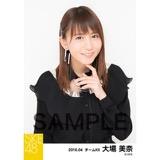 SKE48 2016年4月度選抜生写真「チキンLINE」 大場美奈