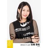 SKE48 2016年4月度選抜生写真「チキンLINE」 古畑奈和