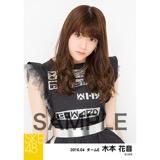 SKE48 2016年4月度選抜生写真「チキンLINE」 木本花音
