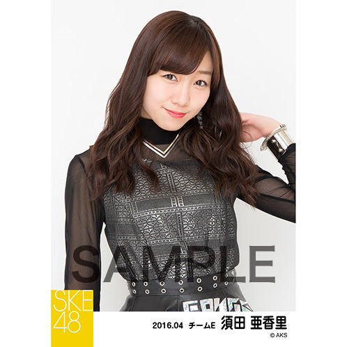 SKE48 2016年4月度選抜生写真「チキンLINE」 須田亜香里