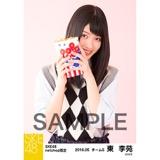 SKE48 2016年5月度 net shop限定個別生写真「アーガイル ニット」5枚セット 東李苑