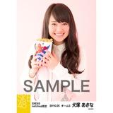 SKE48 2016年5月度 net shop限定個別生写真「アーガイル ニット」5枚セット 犬塚あさな