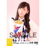SKE48 2016年5月度 net shop限定個別生写真「アーガイル ニット」5枚セット 大矢真那