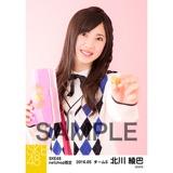 SKE48 2016年5月度 net shop限定個別生写真「アーガイル ニット」5枚セット 北川綾巴