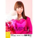SKE48 2016年5月度 net shop限定個別生写真「アーガイル ニット」5枚セット 後藤理沙子