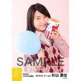 SKE48 2016年5月度 net shop限定個別生写真「アーガイル ニット」5枚セット 杉山愛佳