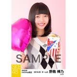 SKE48 2016年5月度 net shop限定個別生写真「アーガイル ニット」5枚セット 野島樺乃
