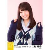 SKE48 2016年5月度 net shop限定個別生写真「アーガイル ニット」5枚セット 二村春香
