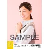 SKE48 2016年5月度 net shop限定個別生写真「アーガイル ニット」5枚セット 松井珠理奈