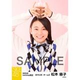 SKE48 2016年5月度 net shop限定個別生写真「アーガイル ニット」5枚セット 松本慈子