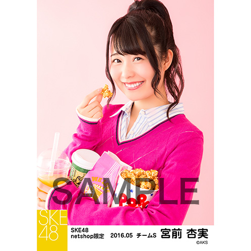 SKE48 2016年5月度 net shop限定個別生写真「アーガイル ニット」5枚セット 宮前杏実