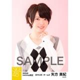 SKE48 2016年5月度 net shop限定個別生写真「アーガイル ニット」5枚セット 矢方美紀