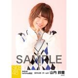 SKE48 2016年5月度 net shop限定個別生写真「アーガイル ニット」5枚セット 山内鈴蘭