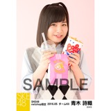 SKE48 2016年5月度 net shop限定個別生写真「アーガイル ニット」5枚セット 青木詩織