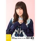 SKE48 2016年5月度 net shop限定個別生写真「アーガイル ニット」5枚セット 荒井優希