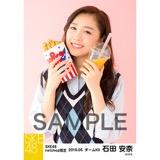 SKE48 2016年5月度 net shop限定個別生写真「アーガイル ニット」5枚セット 石田安奈